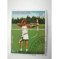 Парагвай 1976. Олимпийские игры.
