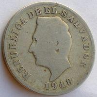 Сальвадор, 5 сентаво 1948 года, никель-серебро