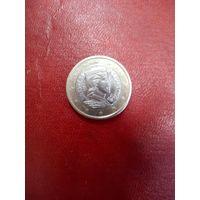 1 евро 2014 Латвия