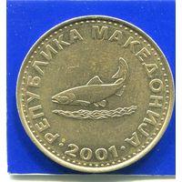 Македония 2 денари 2001