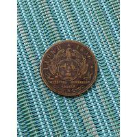 Южная Африка 1 фунт 1896 г., токен
