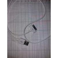 Кабель (шнур) для Iphone 4