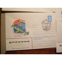1984г. хмк Интеркосмос СССР-Индия сп.гашение ЗВ. Городок Космос (С)
