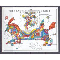Германия 1996 детские марки