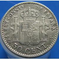 Испания 50 сентимо 1904 (10) серебро (2-23)