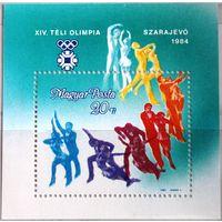 Югославия Зимняя Олимпиада 1984