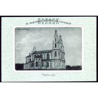 2001 год Полоцк Софийский собор