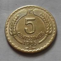 5 сентесимо, Чили 1965 г.