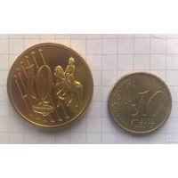 Ватикан 10 центов 2006г. -образец-