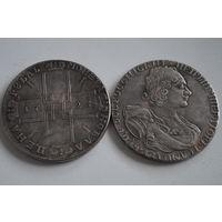 Рубль 1723,  копия, 40 мм