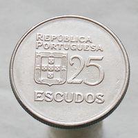 Португалия 25 эскудо 1983