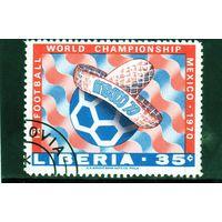 Либерия.Спорт.Чемпионат мира по футболу.Мехико.1970.