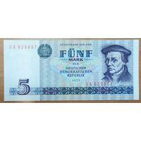 5 марок 1971 года - ГДР - UNC