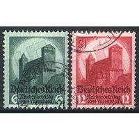 1934 - Рейх - Съезд в Нюрнберге Mi.546-47