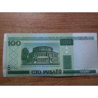 Банкнота UNC 100 рублей Беларусь 2000 год серия гЛ 6473370