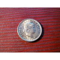 5 раппен швейцария 1963