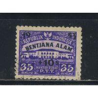 Индонезия Респ 1953 В помощь пострадавшим от наводнения #118