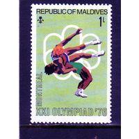 Мальдивы. Ми-663.Борьба.Олимпийские игры.Монреаль.1976.