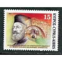 Кипр. Архиепископ Макариус III, его мовзолей