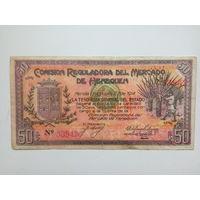 Мексика 50 центавос 1914