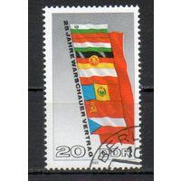 25-летие Варшавского договора  ГДР 1980 год серия из 1 марки