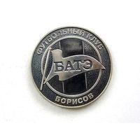 Медальный жетон футбольного клуба  БАТЭ - участника группового этапа Лиги Чемпионов УЕФА 2014-2015 гг. в группе Н