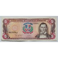 Доминикана 5 песо 1997, XF, 243