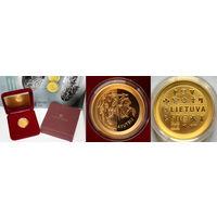 50 евро 2015, Первая литовская евро-монета посвященная 500-летию начала монетной чеканки в ВКЛ, Литва, золото. Интересный экземпляр в коллекцию!