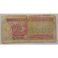 Украина 1000 купонов 1992