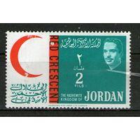 Иордания. Чистая. Лот-11