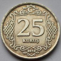 Турция, 25 куруш 2010 г