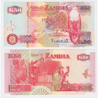 Замбия, 50 квачей 1992 год. UNC