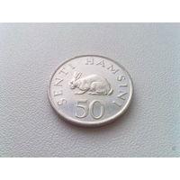 Танзания 50 центов 1989