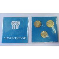 Набор монет Аргентины. Чемпионат мира по футболу 1978 года.