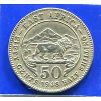 Британская Восточная Африка 50 центов 1948 , Georgе VI