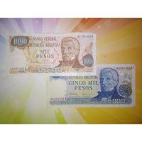 Аргентина 1000 и 5000 песо 1976 - 83гг.