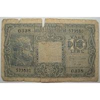 Италия 10 лир (d)