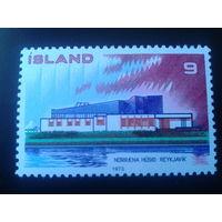 Исландия 1973 северное сияние