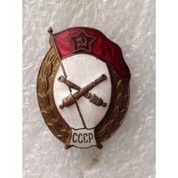 АРТИЛЛЕРИЙСКОЕ УЧИЛИЩЕ СССР