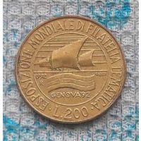 Италий 200 лир 1992 года. Выставка почтовых марок в Генуе. Инвестируй выгодно в монеты планеты!