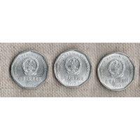 Китай 1 джао 1993 /1995/1996  г.