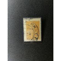 1924-25 год марка из Стандартного выпуска, Заг.39 ! с 1 руб! ПРОДАЖА КОЛЛЕКЦИИ!