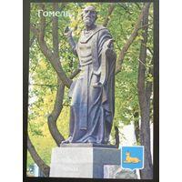 Беларусь Гомель герб 2005 К.Туровский религия