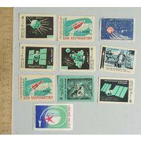 Этикетки спичечные 10 шт. на тему КОСМОС 1960-е года