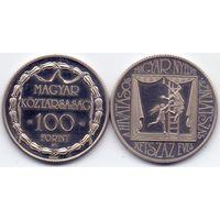 Венгрия, 100 форинтов 1990 года. 200 лет Венгерскому театру.