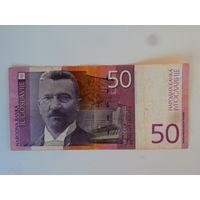 50 динаров 2000 Югославия