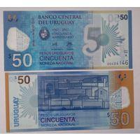 Уругвай 50 песо 2017  50 лет Национальному банку UNC