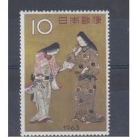 [354] Япония 1963.Культура,костюмы.Живопись.