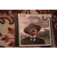 "CD Диск_Фильм ""Томбстоун """