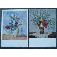 Кончаловский М. Розы. 2 открытки. 1960 г. и 1965 г. Чистые